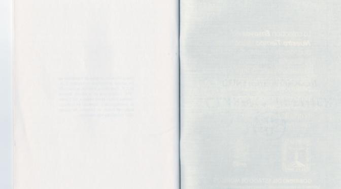 Disciplina e interdisciplina en ciencias y humanidades. Por Pablo González Casanova