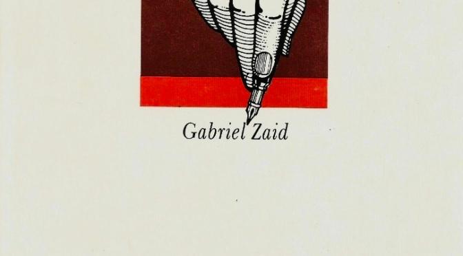 ¿Como leer poesía? Por Gabriel Zaid